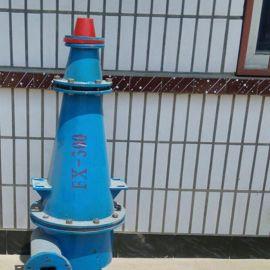 水力旋流器细沙回收旋流器组水力旋流器耐磨耐用