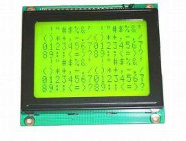 清达光电液晶模块 12864点阵屏