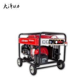 口碑大泽动力300A汽油发电电焊机 TOTO300A 工业管道焊多用一体机