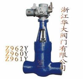 高温高压电站闸阀(Z960Y-P54100V)