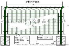 厂家供应带框护栏网  公路 铁路 机场 围栏
