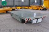 青海60噸軌道電平車 鋼構車間平板車方案視頻
