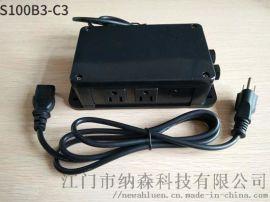 S100B3-C3 带按摩椅的沐足盆电源智能控制盒