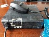 对讲通话对讲机 摩托罗拉对讲机 gm300对讲机