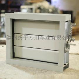 铝合金电动风量调节阀风阀手动中央空调管道通风门对开