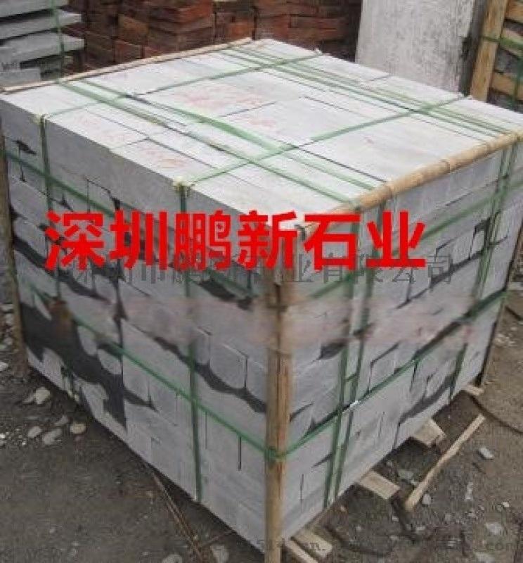 深圳花岗岩石桌子 园林桌椅现货低价直销
