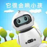 工廠供應小勇機器人 互動對話早教0-12歲