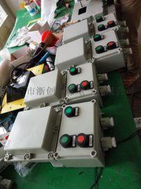 25A带漏电保护防爆磁力启动器