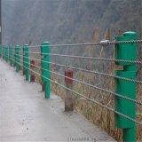 江苏优质绳索护栏可用于河道,景区防撞柔性钢索护栏