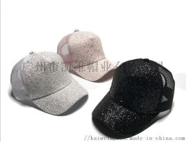 棒球帽 韩版男女 亮片 多色简约 棒球帽