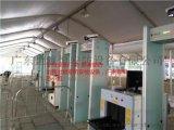 安检门安检机出租,厂家直接提供产品及服务