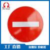 佛山超泽交通指示牌 道路警示牌 圆形限速牌 禁令标志