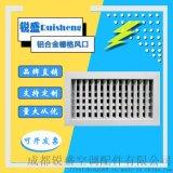 铝合金栅格双层可调节活动百叶