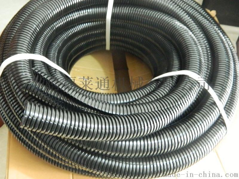 青岛汽车线束套管 V0阻燃塑料波纹管厂家 修改