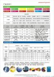 塑胶尼龙用荧光增白剂OB—1(耐高温型)