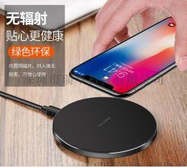 廠家直銷無線充電器超薄鋁合金手機無線充