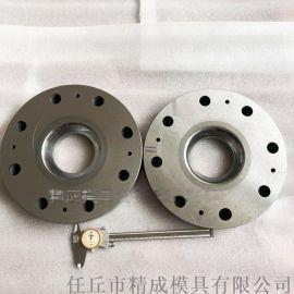 硬质合金拉伸模具 钨钢模具 拉伸模具  合金模具 钨钢零件  冲压模具  YG8材质 硬度高 耐磨损