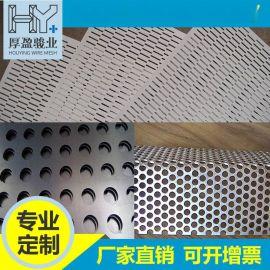 洞洞板加工不锈钢冲孔网板镀锌冲孔网金属钢板筛网