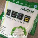甜味剂甜菊糖优点和性质