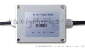 單燈控制器(ML-SDLC-01) 路燈控制器