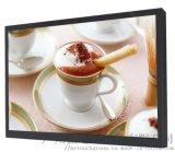 原裝原貨三星55寸高清液晶拼接屏 LCD顯示屏