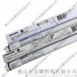 佛山飛利浦LED燈管14W 1.2米增強型T8燈管