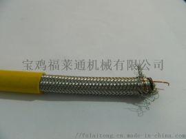 原子能發電廠等重型設備護線  金屬軟管