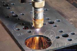 德荣新亚不锈钢板材及激光切割