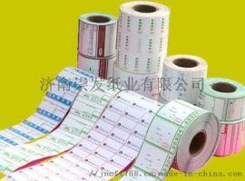 耐高温标签印刷制作-济南崇发纸业有限公司