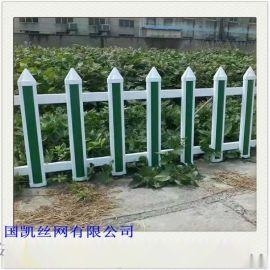 学校铁艺 围栏   热镀锌锌钢护栏