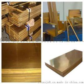 H62黄铜板,黄铜大板,高精黄铜板