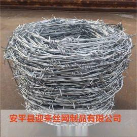镀锌刺绳 刺绳护栏网 带刺铁丝网