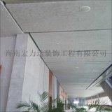 藝術水泥牆面,地坪,宏利達水泥復古裝飾工程