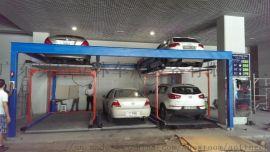 二层升降横移机械式立体车库 地下机械车库