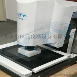 二次元高精密影像测量仪器