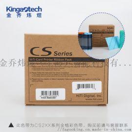 HITI CS2系列打印机彩色带黑色带打印机耗材