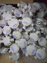 G3/4铝合金三通防爆接线盒
