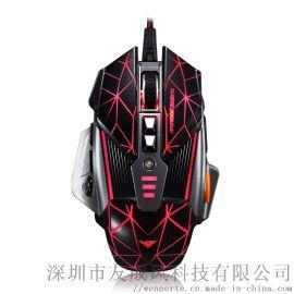 宏编程自定义8D激光电竞游戏鼠标闪电侠M2