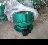 安徽铜陵市铜陵县阻化剂喷射泵FWQB70-30风泵带煤安证厂家直销