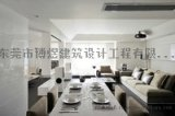 黄江新房装修,黄江室内装修设计,黄江家装服务