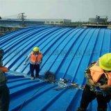 枣强众信玻璃钢污水池盖板防护盖板耐酸碱盖板