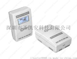 室内外二氧化碳CO2气体浓度检测传感变送仪器