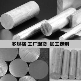东莞2024  铝7075-T6铝板抛光镜面铝板