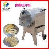 台湾切片机 香蕉 洋葱切片机