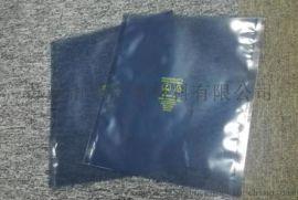 屏蔽袋防静电袋生产pet电子膜供应原材料