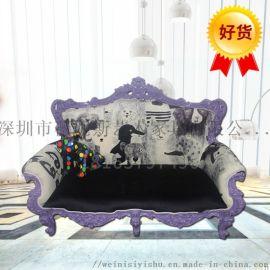 玻璃钢休闲椅时尚创意商场酒店沙发座椅