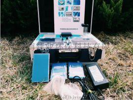 LB-CNPT(B) 四合一型便携式水质检测仪