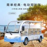 科榮11座不帶門電動觀光車 可定製電動觀光車