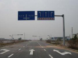 阳江标志牌厂家 阳江市交通标志牌制作 交通标志牌