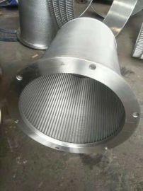 河南省不锈钢滤筒 涵润不锈钢过滤 不锈钢滤筒